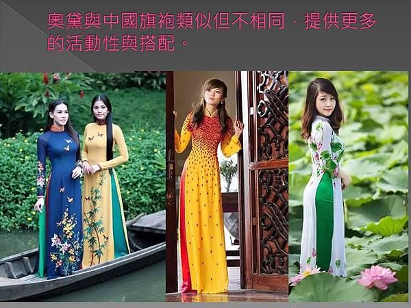 越南20170504-17.JPG