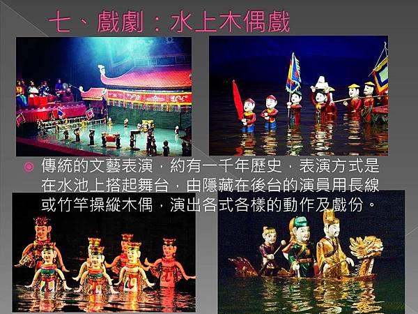 越南20170504-20.JPG