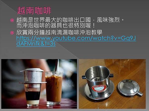 越南20170504-23.JPG
