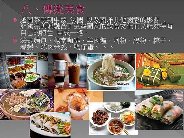 越南20170504-21.JPG