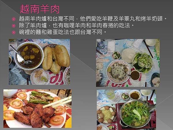 越南20170504-24.JPG