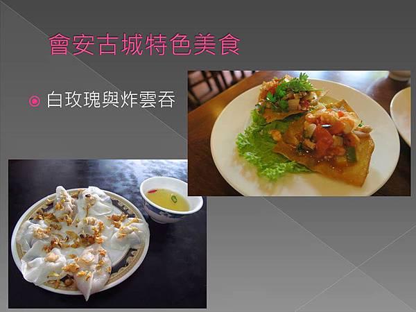 越南20170504-31.JPG