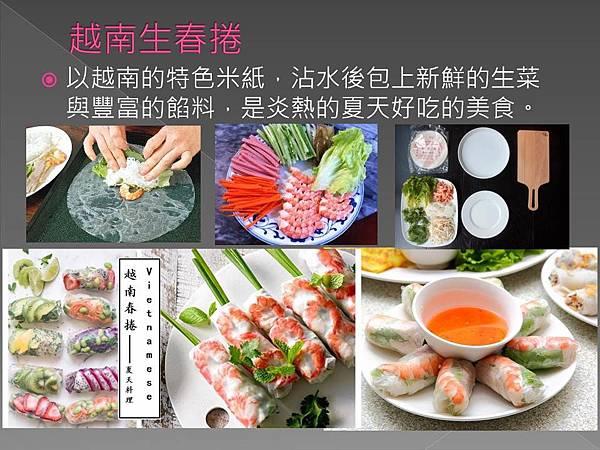 越南20170504-28.JPG