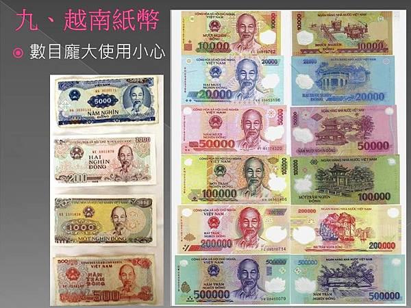 越南20170504-33.JPG
