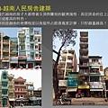越南20170504-37.JPG
