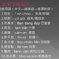 越南20170504-40.JPG