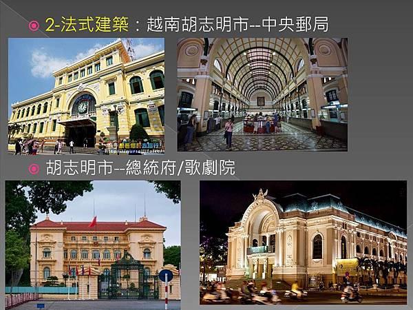越南20170504-36.JPG