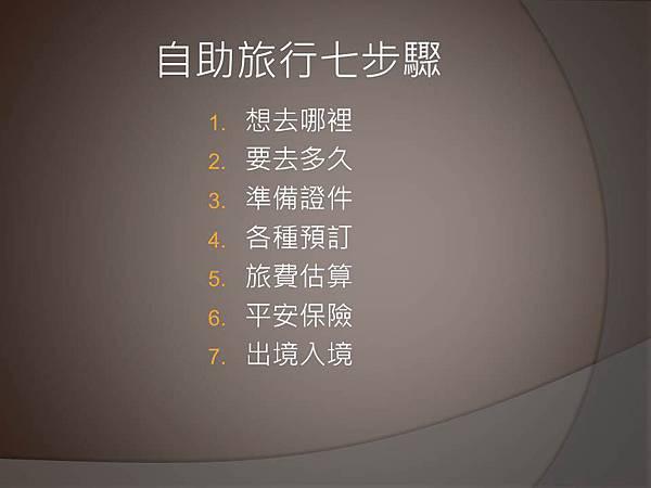 櫻花樹下的旅人身影02.JPG