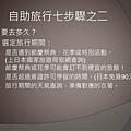 櫻花樹下的旅人身影09.JPG