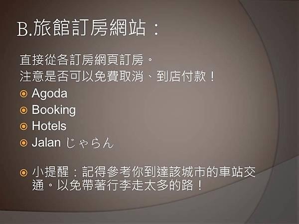 櫻花樹下的旅人身影13.JPG