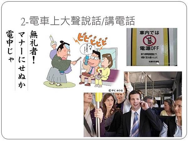 日本文化習俗03.JPG