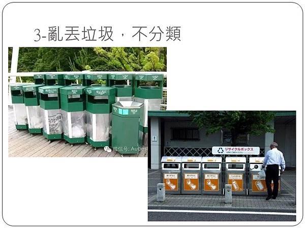 日本文化習俗04.JPG