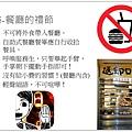 日本文化習俗06.JPG