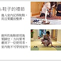日本文化習俗10.JPG
