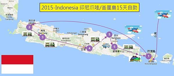 印尼路線.jpg