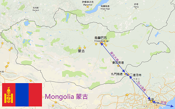 蒙古路線-1.png