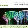 Kuwait visa-1.jpg