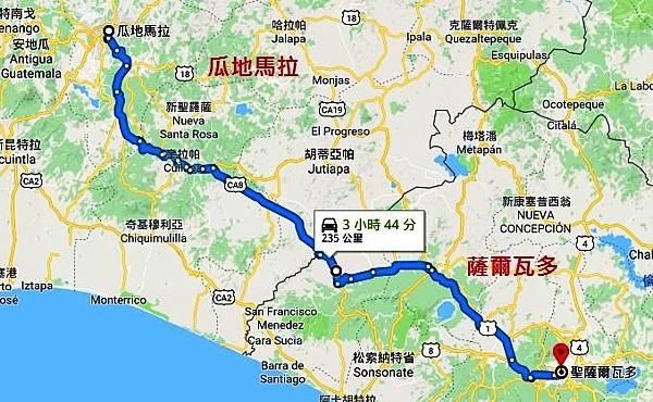 Route-Guatemala-Salvado.jpg