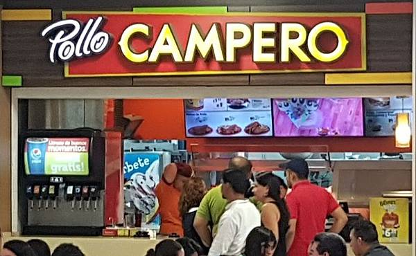 Pollo Campero.jpg