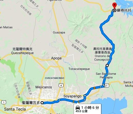 Route-Guatemala-Sukitoto.jpg
