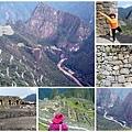 Peru-Machupichu06.jpg