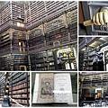 Brazil-library01.jpg