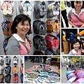 Brazil-Shopping.jpg