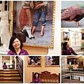 Peru-Hotel.jpg