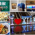 Xiamen-01.jpg