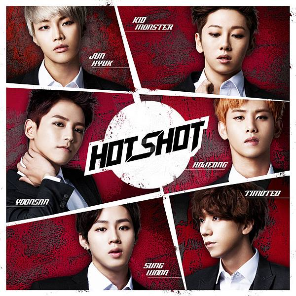 hotshot-take-a-shot.jpg