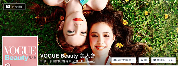 Screen Shot 2015-06-12 at 下午5.44.35