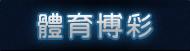 icon_sport.jpg