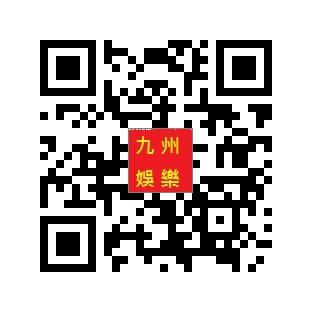九州手機QR瑪.jpg
