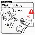 如何叫醒嬰兒