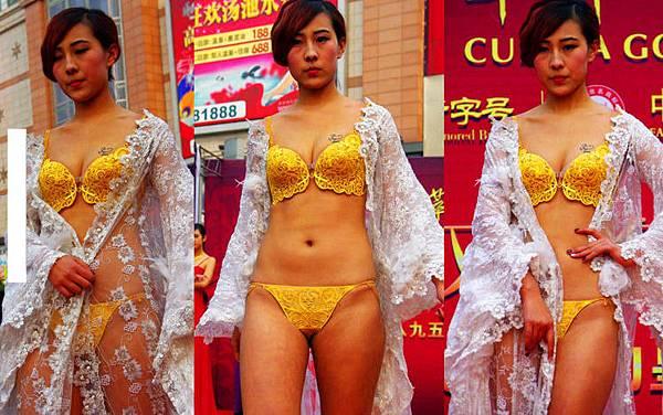 內衣外穿到街上才夠吸睛! 這才是流行~|TS娛樂城|九州娛樂城|天下娛樂城|ts5588.net|正妹|懶人包|http://ts5588.net|TS運彩網|TS現金網|TS娛樂網