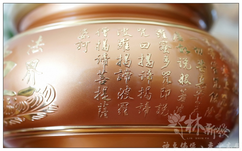 台灣寶華銅器、紅珊瑚全系列