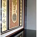 台灣手工檜木全實木雕刻聯,佛道禪心、祖德流芳、富貴吉祥