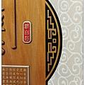字雕刻聯/檜木全實木-金雲佛道禪心(浮雕心經)、金雲祖德流芳(浮雕百壽)