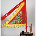 手工紅花梨木令旗座、客製化作品、量身打造訂製而成