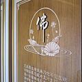 台灣手工,全實木檜木,佛壽圓滿蓮花雕刻聯