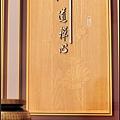 公司佛堂設計-黑檀漢式如意神桌(蓮花佛道禪心)-010_nEO_IMG
