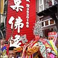 台灣手工柳絲太子盔,就是要給神明獨一無二的神帽