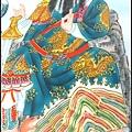手繪神聯神彩作品(玄天上帝/康趙元帥)