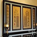 台灣字雕刻神聯藝術作品(觀自在/福祿壽雕刻聯)
