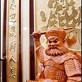 招財進寶雕刻聯-007