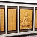 唐式水蓮觀世音聯/檜木一體雕刻作品分享