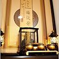 祖先專用禪風-祖德流芳(圓滿百壽)