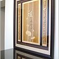 神桌神聯-二尺二黑紫檀禪風、祖德流芳雕刻聯-003 - 複製