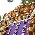 九龍九鳳旨,細緻手藝的完美呈現。