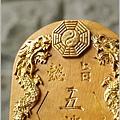 台灣牛樟手工雕刻創作啁,五營將軍令